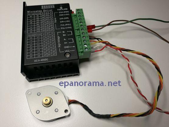 epanorama-motor